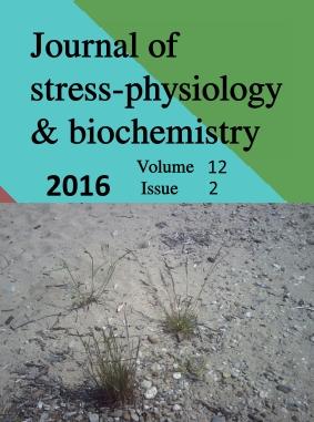 Журнал стресс-физиологии и биохимии (The Journal of Stress Physiology & Biochemistry)